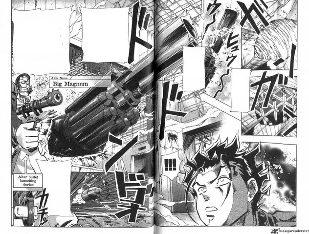 File:Big Magnum Manga.jpg