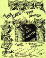 Thumbnail for version as of 04:51, September 7, 2006