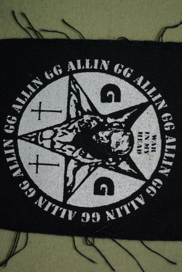 File:IMGP4584.JPG