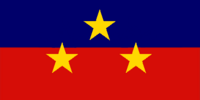 North Frequesuan Trust