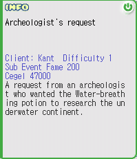 Archaeologist's request
