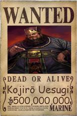 Kojirō wanted