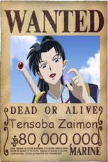 Tensoba Wanted