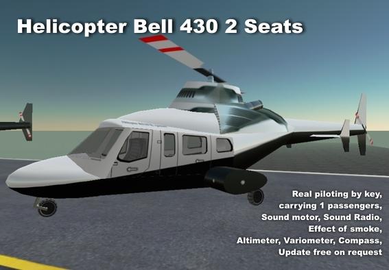 File:Bell 430 White (Apolon).jpg