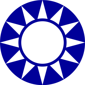 File:Chinese Roundel.png