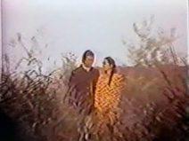 File:1971 9 4.jpg