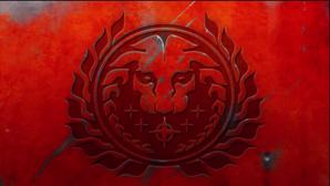 Orion Spear logo