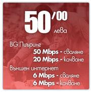 50.jpg
