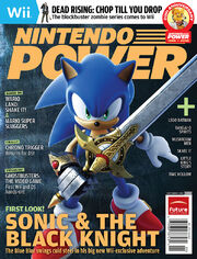 Sonic and the Black Knight Nintendo Power