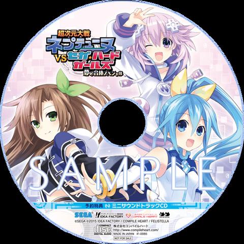 File:NepvSHG first-run CD.png