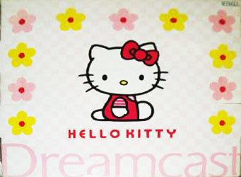 File:Kittykastbox.JPG