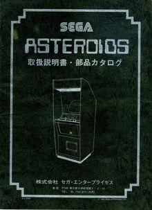 Page1-436px-Asteroids Arcade JP Manual.pdf