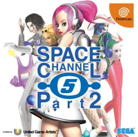 File:Space Channel 5 Part 2.jpg