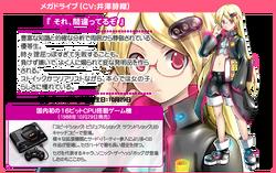 Mega Drive SHG profile