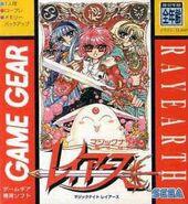 Magic Knight Rayearth for Sega Game Gear