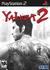 Yakuza2cover