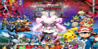 Team Robot in Diancie And The Cocoon Of Destruction