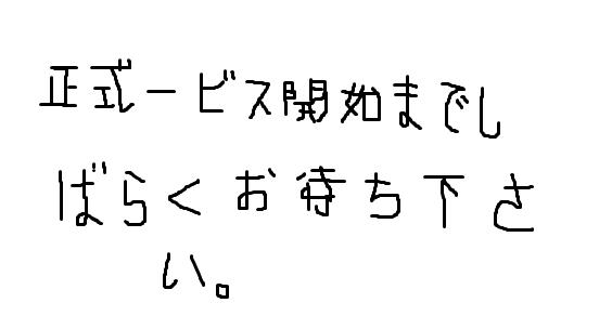 File:Screenshot 54.png