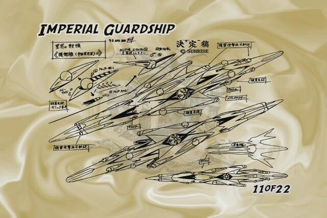 File:Sketch-Imperial Guardship.JPG