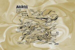 Basroil3