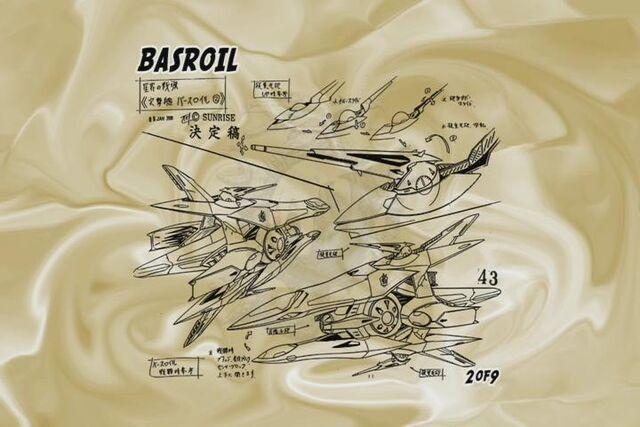 File:Basroil3.JPG