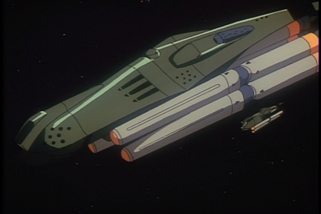 File:UMK Assault Ship.png