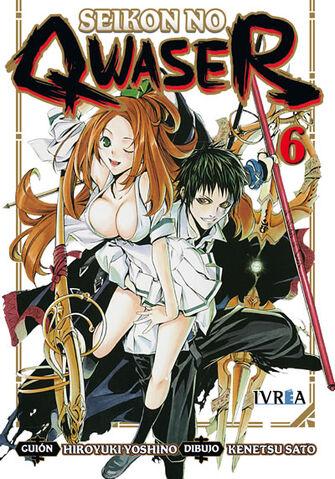 File:Cover of volume 6.jpg