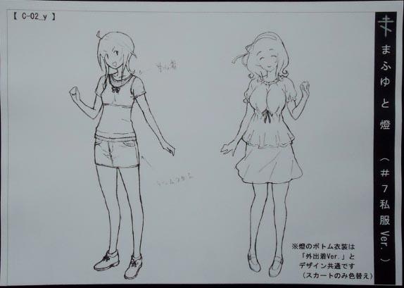 File:ConceptMafuyuTomo2.jpg