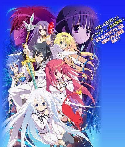 File:Seirei-Tsukai-no-Blade-Dance-Visual-02.jpg