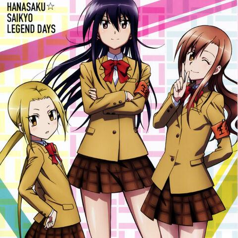 File:Seitokai Yakuindomo OST 1.jpg