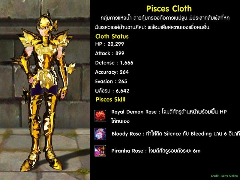 Gold-pisces00