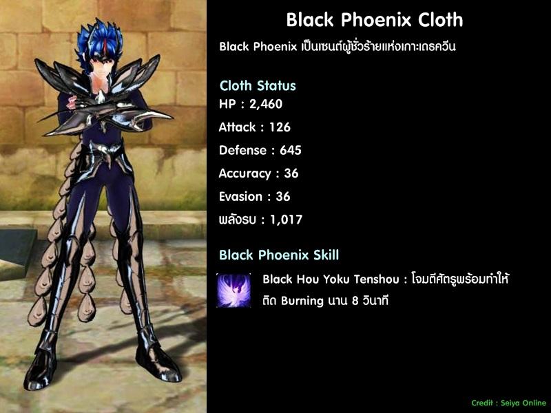 Cloth-black-phoenix00