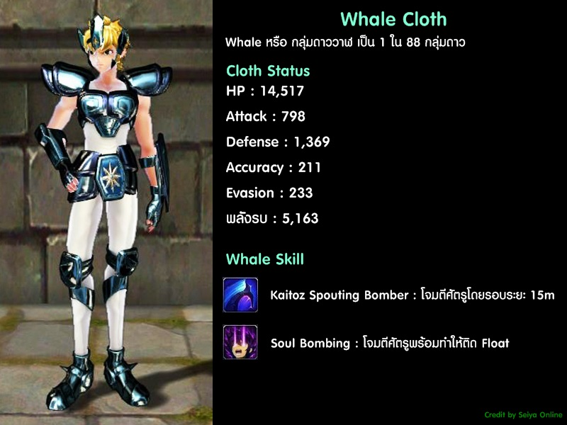 Silver-cloth-whale00