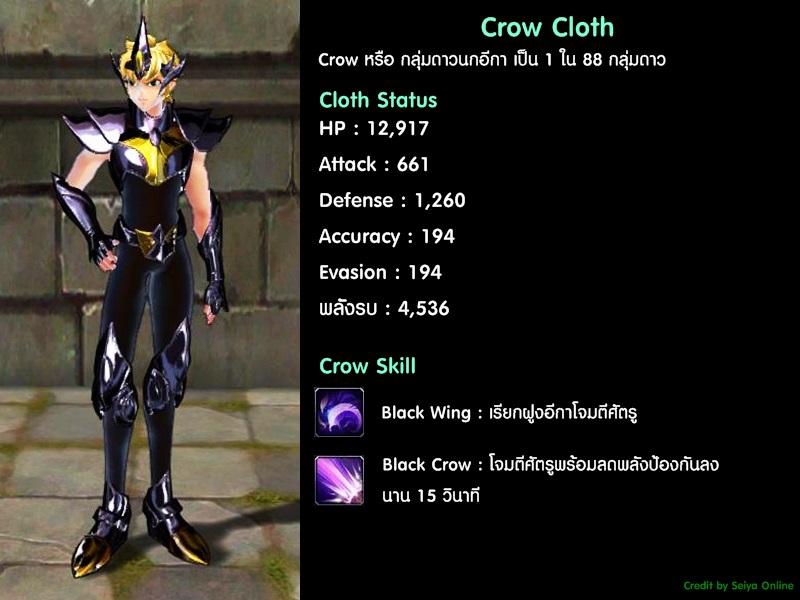 Silver-cloth-crow00