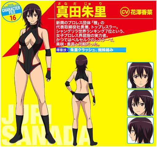 File:Sekai de Ichiban Tsuyoku Naritai! Episode 1 pix9.jpg
