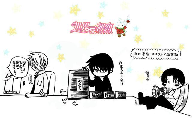 File:Sejii.jpg