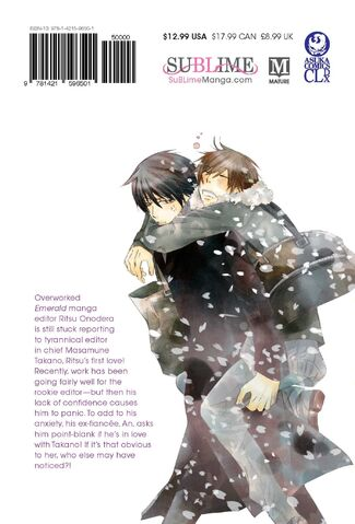 File:Volume07cover eng back.jpg