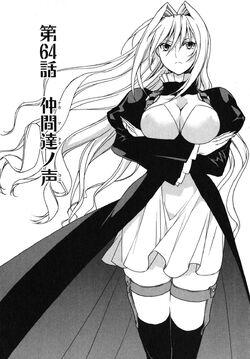 Sekirei manga chapter 064