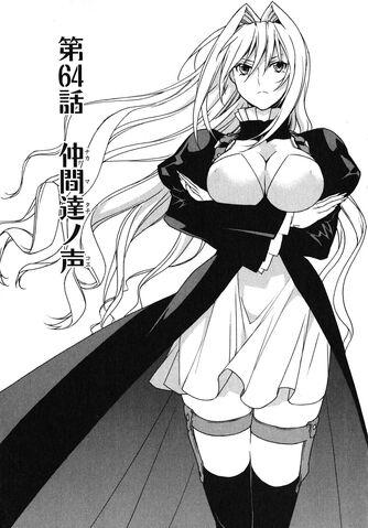 File:Sekirei manga chapter 064.jpg