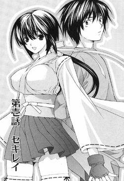 Sekirei manga prelude chapter 001