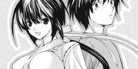 Sekirei Manga prelude chapter 1