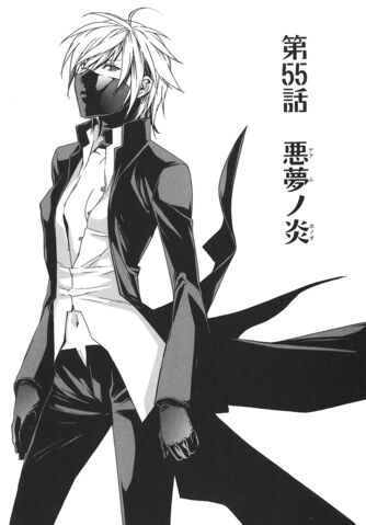 File:Sekirei manga chapter 055.jpg