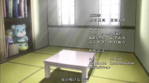 Sekirei~Pure Engagement~おぼえているから