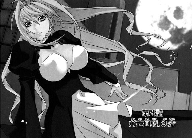 File:Sekirei manga chapter 078.jpg