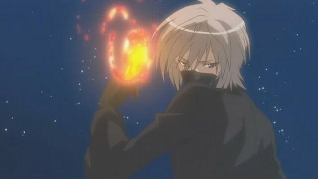 File:Homurafireball.jpg