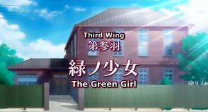 Sekirei Episode 3