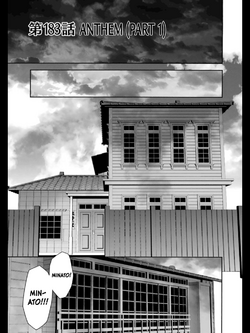 Sekirei-c183-cover