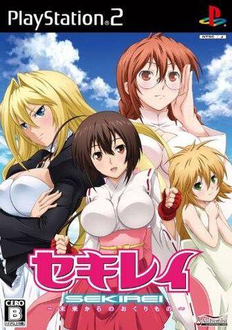 File:Sekirei ps2 game front.jpg