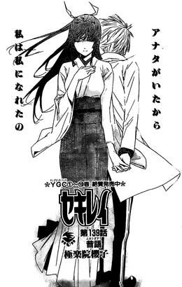 Sekirei Manga Chapter 139