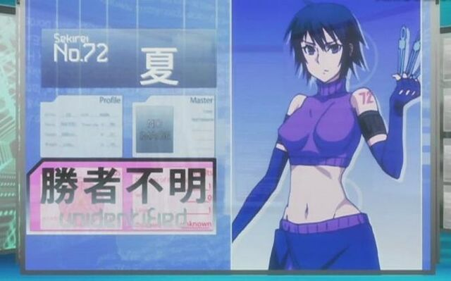 File:Natsu data.jpg